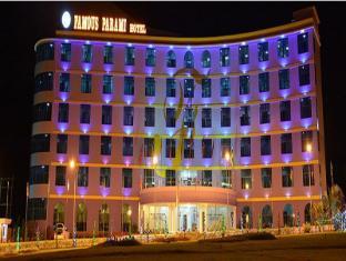 /ar-ae/famous-parami-hotel/hotel/nay-pyi-taw-mm.html?asq=jGXBHFvRg5Z51Emf%2fbXG4w%3d%3d