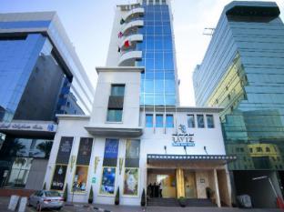 /ms-my/raviz-center-point-hotel/hotel/dubai-ae.html?asq=jGXBHFvRg5Z51Emf%2fbXG4w%3d%3d