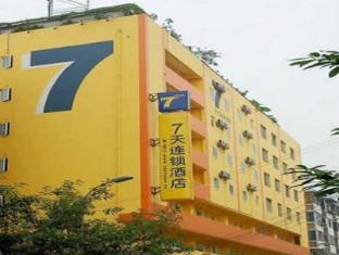 /cs-cz/7-days-inn-nanning-youai-south-road-branch/hotel/nanning-cn.html?asq=jGXBHFvRg5Z51Emf%2fbXG4w%3d%3d