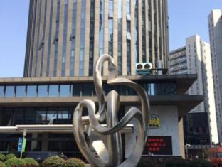 Shanghai Shuyue Hotel Apartment