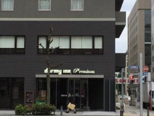 /da-dk/dormy-inn-premium-nagoya-sakae-natural-hot-spring/hotel/nagoya-jp.html?asq=jGXBHFvRg5Z51Emf%2fbXG4w%3d%3d