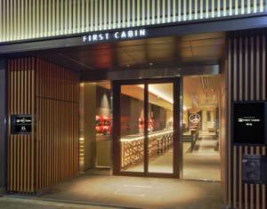 /uk-ua/first-cabin-tsukiji/hotel/tokyo-jp.html?asq=jGXBHFvRg5Z51Emf%2fbXG4w%3d%3d