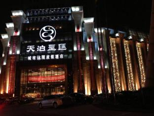 /cs-cz/top-elites-city-resort-spa-hotel/hotel/shenyang-cn.html?asq=jGXBHFvRg5Z51Emf%2fbXG4w%3d%3d