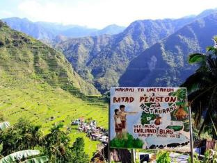 /cs-cz/batad-pension-and-restaurant/hotel/banaue-ph.html?asq=jGXBHFvRg5Z51Emf%2fbXG4w%3d%3d