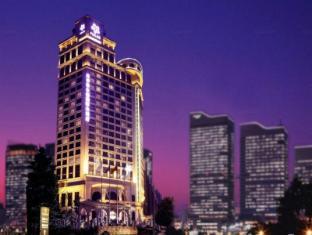 /ca-es/xian-tianyu-fields-international-hotel/hotel/xian-cn.html?asq=jGXBHFvRg5Z51Emf%2fbXG4w%3d%3d