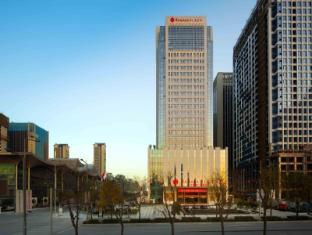 /ca-es/ramada-plaza-xian-south/hotel/xian-cn.html?asq=jGXBHFvRg5Z51Emf%2fbXG4w%3d%3d