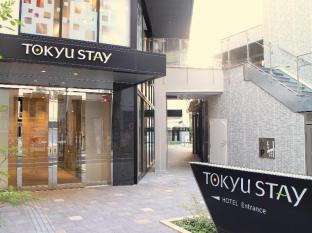 /de-de/tokyu-stay-shinjuku/hotel/tokyo-jp.html?asq=jGXBHFvRg5Z51Emf%2fbXG4w%3d%3d