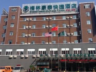 /de-de/greentree-inn-anhui-fuyang-railway-station-w-xiangyang-road-business-hotel/hotel/fuyang-cn.html?asq=jGXBHFvRg5Z51Emf%2fbXG4w%3d%3d