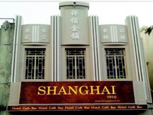 Shanghai 1910 Heritage Hotel