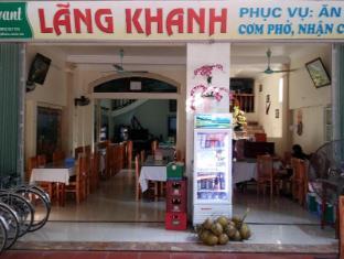 /bg-bg/lang-khanh-hotel/hotel/ninh-binh-vn.html?asq=jGXBHFvRg5Z51Emf%2fbXG4w%3d%3d