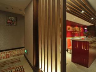 Chongqing Zilaike Hotel Jiefangbei Branch