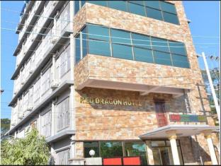 /uk-ua/red-dragon-hotel/hotel/hsipaw-mm.html?asq=jGXBHFvRg5Z51Emf%2fbXG4w%3d%3d