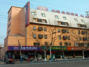 /cs-cz/hanting-hotel-nantong-renmin-east-road-branch/hotel/nantong-cn.html?asq=jGXBHFvRg5Z51Emf%2fbXG4w%3d%3d