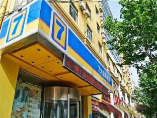 7 Days Inn Shanghai Railway Station Branch