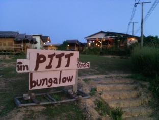 /da-dk/pitt-bungalow/hotel/koh-lanta-th.html?asq=jGXBHFvRg5Z51Emf%2fbXG4w%3d%3d