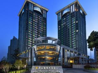 /de-de/jinling-grand-hotel-kunshan/hotel/kunshan-cn.html?asq=jGXBHFvRg5Z51Emf%2fbXG4w%3d%3d