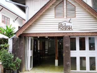 129-3 Backpacker Hostel
