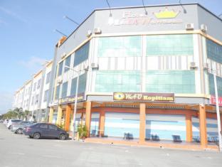 /ar-ae/hotel-wawasan/hotel/simpang-renggam-my.html?asq=jGXBHFvRg5Z51Emf%2fbXG4w%3d%3d