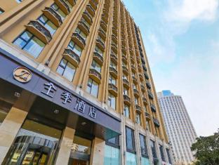 JI Hotel Shanghai Hongqiao West Zhongshan Road Branch