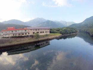 /ar-ae/tashiro-ryokan-annex/hotel/yakushima-jp.html?asq=jGXBHFvRg5Z51Emf%2fbXG4w%3d%3d