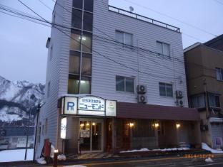 /ar-ae/hotel-new-mondo/hotel/yuzawa-jp.html?asq=jGXBHFvRg5Z51Emf%2fbXG4w%3d%3d