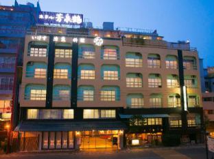 /cs-cz/hotel-housenkaku/hotel/beppu-jp.html?asq=jGXBHFvRg5Z51Emf%2fbXG4w%3d%3d