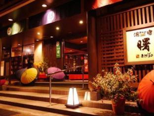 /bg-bg/hotel-new-akebono/hotel/niigata-jp.html?asq=jGXBHFvRg5Z51Emf%2fbXG4w%3d%3d