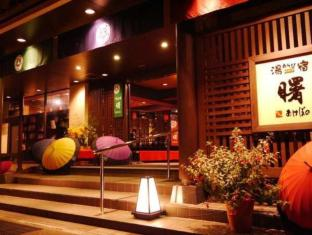 /cs-cz/hotel-new-akebono/hotel/niigata-jp.html?asq=jGXBHFvRg5Z51Emf%2fbXG4w%3d%3d