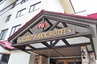 /cs-cz/niseko-park-hotel/hotel/niseko-jp.html?asq=jGXBHFvRg5Z51Emf%2fbXG4w%3d%3d