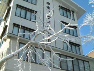 /cs-cz/akakura-wakui-hotel/hotel/niigata-jp.html?asq=jGXBHFvRg5Z51Emf%2fbXG4w%3d%3d