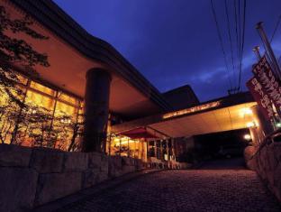 /zh-cn/merveille-hakone-gora/hotel/hakone-jp.html?asq=jGXBHFvRg5Z51Emf%2fbXG4w%3d%3d