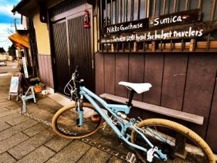 /ar-ae/nikko-guesthouse-sumica/hotel/tochigi-jp.html?asq=jGXBHFvRg5Z51Emf%2fbXG4w%3d%3d