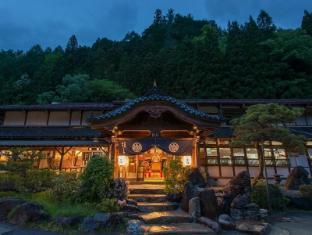 /ca-es/okuhida-yakushi-no-yu-honjin/hotel/takayama-jp.html?asq=jGXBHFvRg5Z51Emf%2fbXG4w%3d%3d