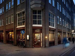 /et-ee/hampshire-hotel-rembrandt-square-amsterdam/hotel/amsterdam-nl.html?asq=jGXBHFvRg5Z51Emf%2fbXG4w%3d%3d
