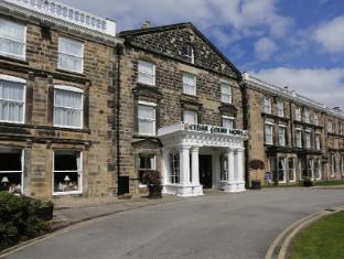 Best Western Plus Cedar Court Hotel Harrogate