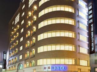 Beauty Hotels-Star Beauty Resort