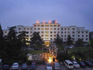 /ca-es/jin-jiang-nanjing-hotel/hotel/nanjing-cn.html?asq=jGXBHFvRg5Z51Emf%2fbXG4w%3d%3d