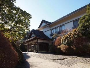/el-gr/hakone-gora-onsen-kara-kara/hotel/hakone-jp.html?asq=jGXBHFvRg5Z51Emf%2fbXG4w%3d%3d