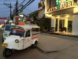 /ca-es/kavinburi-green-hotel/hotel/udon-thani-th.html?asq=jGXBHFvRg5Z51Emf%2fbXG4w%3d%3d