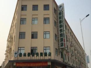 /da-dk/greentree-inn-tianjin-beichen-district-yixingbu-town-nc-group-railway-station-express-hotel/hotel/tianjin-cn.html?asq=jGXBHFvRg5Z51Emf%2fbXG4w%3d%3d