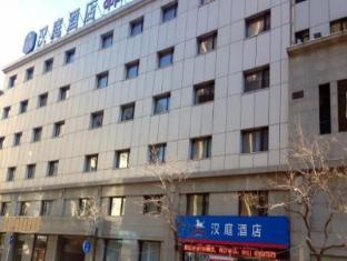 Hanting Hotel Dalian Qing Ni Wa Bridge