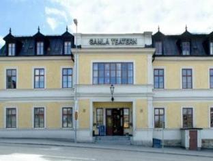 /it-it/best-western-hotel-gamla-teatern/hotel/ostersund-se.html?asq=jGXBHFvRg5Z51Emf%2fbXG4w%3d%3d