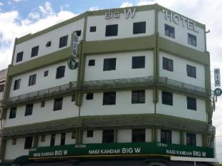 Hotel Big W