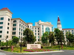 /ca-es/ln-dongfang-hotel-sihui/hotel/zhaoqing-cn.html?asq=jGXBHFvRg5Z51Emf%2fbXG4w%3d%3d