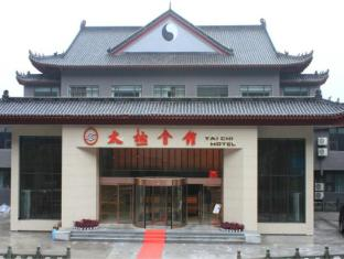 /bg-bg/taichi-hotel/hotel/shiyan-cn.html?asq=jGXBHFvRg5Z51Emf%2fbXG4w%3d%3d