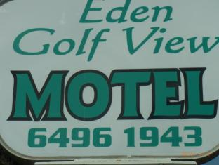 /cs-cz/eden-golf-view-motel/hotel/eden-au.html?asq=jGXBHFvRg5Z51Emf%2fbXG4w%3d%3d