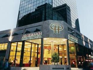 /ar-ae/amerian-buenos-aires-park-hotel/hotel/buenos-aires-ar.html?asq=jGXBHFvRg5Z51Emf%2fbXG4w%3d%3d