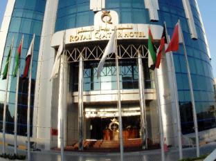 /da-dk/royal-qatar-hotel/hotel/doha-qa.html?asq=jGXBHFvRg5Z51Emf%2fbXG4w%3d%3d