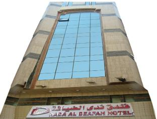 /de-de/nada-al-diyafah-hotel/hotel/mecca-sa.html?asq=jGXBHFvRg5Z51Emf%2fbXG4w%3d%3d