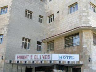 /hi-in/mount-of-olives-hotel/hotel/jerusalem-il.html?asq=jGXBHFvRg5Z51Emf%2fbXG4w%3d%3d